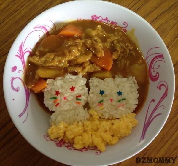 Children Japanese Curry Rice